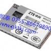 供应MG3732-V2/A中兴模块_中兴36PIN-WCDMA模块_ 3G通讯模块