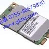 供应MF210V2-WCDMA通讯模块集成GPS_LBSTTS-录音工信部认证-模拟语音