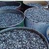 求购 北京全市回收钴,金属钕,镨钕,钽,铌,钒铁,钛