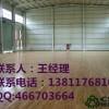 新疆运动木地板厂家提供材料安装服务