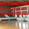 山西厂家供应运动木地板安装
