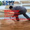 河北运动木地板厂家专业销售