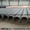 供应火力发电厂固体颗粒输送用陶瓷复合管