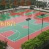 天津塑胶篮球场施工-硅pu篮球场建设安装公司