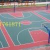 唐山塑胶篮球场施工/安装公司