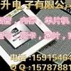 求购松下变频器产品 AAD03011DK终端