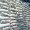 供应抚顺石化2911/低压注塑HDPE/聚乙烯