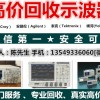 TPS2024B常年回收/TPS2024B示波器