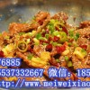 求购商丘鸭爪爪火锅培训资料鸭掌门技术学习特色干锅鸭做法配方