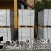 博大:专业-专注牛皮纸生产厂家牛皮纸价格出售牛皮纸