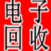 松江区哪里有收购废电子料的公司,松江区线路板回收公司