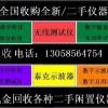 至高价/求购中DSO-X2024A数字存储示波器