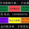 库存不足CA-310火热/求货中 CA-310色彩分析仪