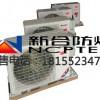 黄山2p海尔冷暖型bkfr-50防爆空调