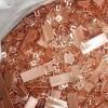 东莞废铜铜渣回收