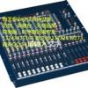 河南海天HT-F8/2专业调音台、专业音箱、功放无线会议话筒