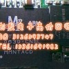 深圳回收三菱GT940触摸屏,回收三菱GT950触摸屏