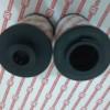 供应贺德克滤芯0165R020BN4HC