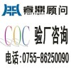 利丰供应商工作指引(一)
