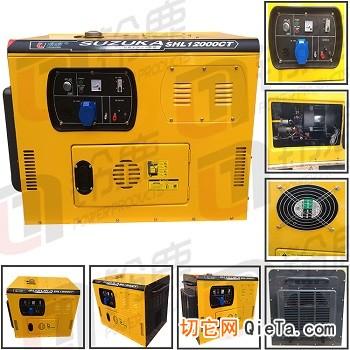 6kw电启动柴油发电机