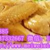 开封桶子鸡培训盐水鸭的做法盐焗鸡配方制作学习