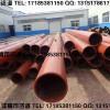供应衬金属陶瓷复合管