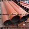 供应内衬金属陶瓷复合管