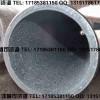 供应衬氧化铝陶瓷复合管