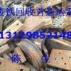 求购东莞茶山附近废品回收公司;茶山废铁废钢回收报价