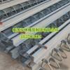 GQF-F型伸缩缝规格,批发价定做各种伸缩缝,厂家直销