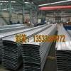 供应50系列铝镁锰板 节约型金属屋面铝镁锰板 深圳新型铝镁锰合金板