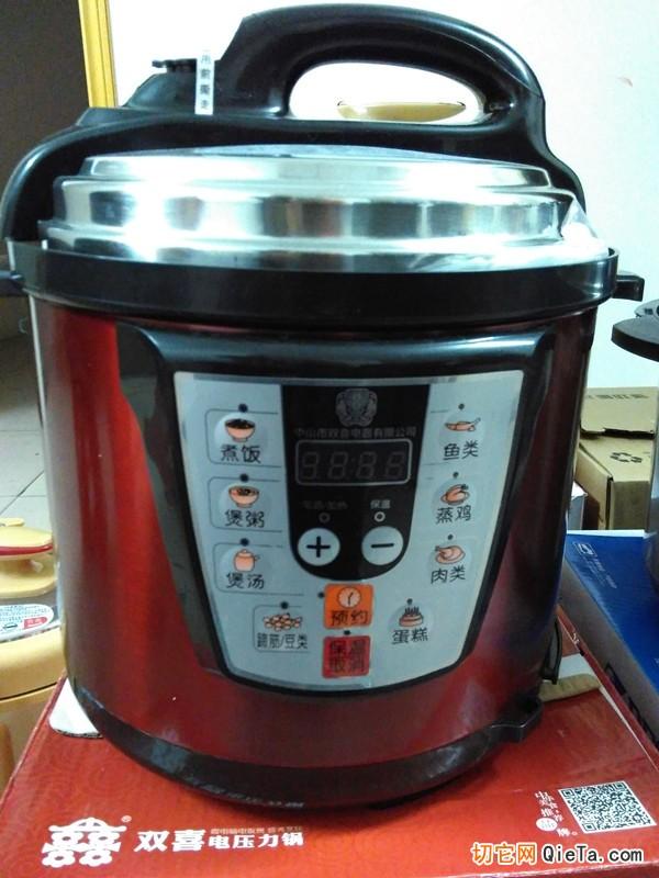 供应预约功能5升电饭锅 半球电压力锅青花瓷外壳电饭煲批发