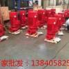 长春带消防检验报告单吸式消防泵 消防增压稳压泵