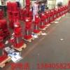 泵大全 呼和浩特消防增压稳压泵 大流量排污泵 喷淋稳压泵组