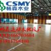 供应汉口体育木地板安装方式