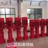 齐齐哈尔消防增压稳压泵 增压稳压给水设备