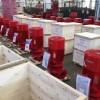 上海消防泵有CCC生产厂家