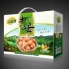 供应常熟包装盒设计,常熟包装盒制作印刷,常熟新动力广告