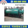 供应贵州安顺水泥圆锥式球磨机设备高效环保节能球磨机厂家,裕洲机械