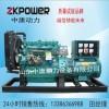 供应30千瓦柴油发电机组 30KW柴油发电机组 发电机