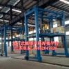 门式升降筒体焊接平台江苏厂家直销泰州个性定制