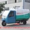 密封式电动三轮垃圾车价格,经济实惠小型电动垃圾收集车,垃圾车厂家