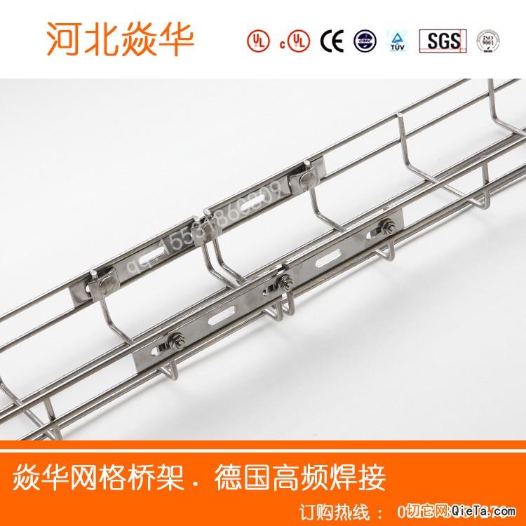 网格桥架,电镀锌网格桥架,网格桥架安装配件