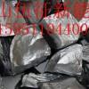 伍征优质回收多晶硅料,地区不限