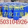 专业回收过期库存热熔胶压敏胶橡胶