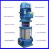 GDL立式多级管道泵 厂价代加工 厂家出厂价