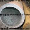 供应河南哪里有陶瓷复合管规模最大