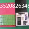 上海普通扑克分析仪价格1355/2108\\092