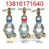 燃氣減壓閥15RP112
