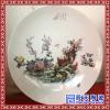 供应景德镇瓷盘 定做陶瓷赏盘 陶瓷看盘 定做陶瓷纪念品